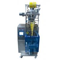 Buy cheap SK-F60C Powder Sachet Automatic Packaging Machine from wholesalers