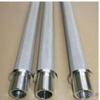 Buy cheap Sintered felt filter element from wholesalers