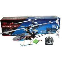 Buy cheap Walkera 36 Dragonfly 36 Walkera Dragonfly 36 6CH Zoom T450 RC Heli from wholesalers