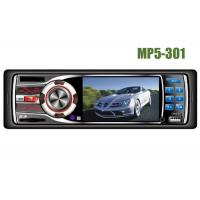 Buy cheap Car Audio Car DVD 20 Player from wholesalers