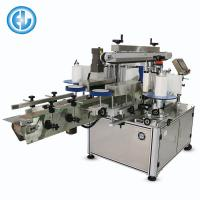 Buy cheap Automatic Twinhead  Butter Detergent Bottle Sticker Labeling Machine Flat / Square from wholesalers