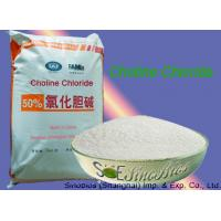 Buy cheap 50% Pure Feed Grade Vitamins Powdered Choline Chloride Silica Carrier STE-CC50SP from wholesalers