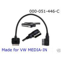 Buy cheap Audi AMI ipod cable( VW MEDIA-IN iPod interface) from wholesalers