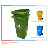 Buy cheap plastic dustbin ash bin outdoor rubbish bin from wholesalers