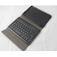 Buy cheap Bluetooth keyboard for 8 Inch Tablet Keyboard Case wihin PU Leather from wholesalers