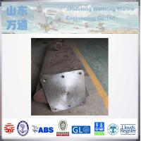 Buy cheap stern rudder carrier forged steel rudder stock with ship parts for sale from wholesalers