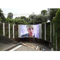 Buy cheap Low Power Consumption Curtain LED Screen Outdoor HD P10 IP65 from wholesalers