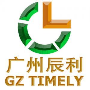 China Benefits of setting up a Hong Kong Company on sale