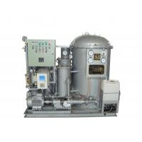 Marine 15PPM Oil Water Separator