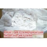 Buy cheap White Pure Powder Fat Loss Steroid Euro Stock Rimonabant CAS 168273-06-1 from wholesalers