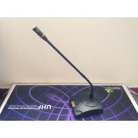 Buy cheap KE-370 gooseneck microphone wired broadcasting conference dedicated rural teaching special from wholesalers