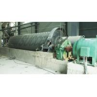 Buy cheap Cement / Gypsum Concrete Mixing Plant product