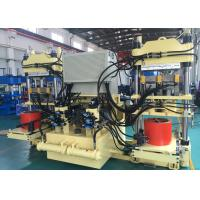 Buy cheap Rubber Daylight Press Rubber Brake Pad Making Machine With Fast Subsidiary Cylinder from wholesalers