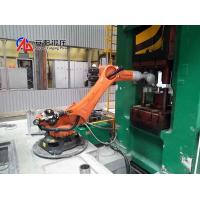 China Hot sale new gear driving screw forging press better than friction screw forging presses on sale