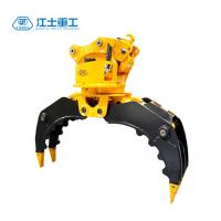 Buy cheap Hydraulic Excavator Rotating Stone Grapple Attachments for Komatsu from wholesalers