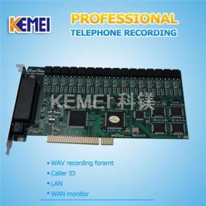 Audio recorder jammer - audio jammer circuit