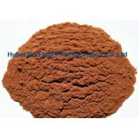 Buy cheap Male Sex Steroid Hormones Rhodiola PE Rhodiola Rosea Salidroside For Protein Metabolism from wholesalers