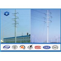 8M Angle composite utility poles , galvanised steel pole 470 ~ 630 Mpa Tensile Strength