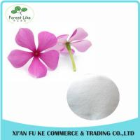 Buy cheap Vinca Rosea / Catharanthus Roseus Extract Powder Vinpocetine 99% from wholesalers