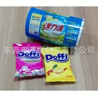 Buy cheap Laundry Powder Plastic Roll Film Beautiful Printing For Automatic Packaging Machine from Wholesalers