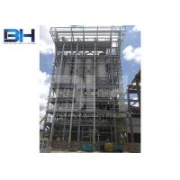 China Tower Type Dry Mortar Production Line , Paving Slab Mortar Dry Mix Plant on sale