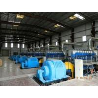 Buy cheap 6 * 2MW HFO Fired Power Plant , Electric Power Station Four Stroke Generator Set from wholesalers