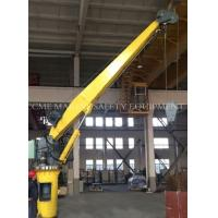Buy cheap Marine Hydraulic Luffing Crane from wholesalers