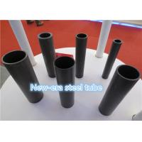 Buy cheap JIS G 3462 Alloy Steel Seamless Tubes For Heat Exchanger / Boiler STBA 12 STBA 13 STBA 20 from wholesalers