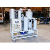 Buy cheap Save Power Used Oil Recycling Machine Modern Design For Used Gear Oil Dehydration from wholesalers