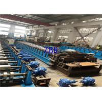 Buy cheap Full Automatically Silo Forming Machine , 20 Roller Stations Roll Former Machine product