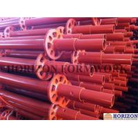 Buy cheap Multi Funchtional Ringlock Scaffolding System Powder Coated For Construction product