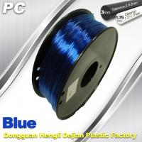 Buy cheap High Strengh Cubify And  3D Printer Polycarbonate Filament 1.75mm / 3.0mm from wholesalers