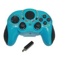 Buy cheap PS3 2.4G Wireless Game Controller from wholesalers