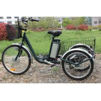 Buy cheap 24 inch 3 Wheel Electric Bike lightweight 250W Brushless motor powered tricycle from wholesalers