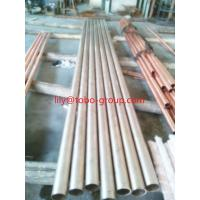 Buy cheap Stainless Steel Pipes, SMLS, PE. ASTM A268 TP401 from wholesalers