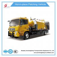Buy cheap NJJ5161TJR5 Dongfeng Hot Recycling Road Maintenance Truck for Pothole repair Crack repair infrared asphalt patcher product