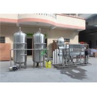Buy cheap Industrial Reverse Osmosis Water Purification Machine 5 Tons Dull Polish from wholesalers