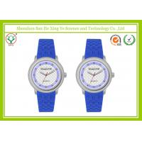Buy cheap Blue Silicone Rubber Analog Quartz Women Watches Quartz Movt from wholesalers