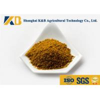 Buy cheap 65% High Protein Fish Meal Powder Strong Package Rich Vitamin For Aquaculture from wholesalers