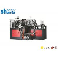 Buy cheap 50ML Coffee FullyAutomaticPaperCupMakingMachineWith Metal Steel Table from wholesalers