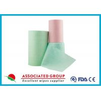 Buy cheap Green Spunlace Nonwoven Fabric / non woven cloth 100% biodegradable from Wholesalers