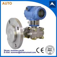 Buy cheap Smart Digital Capacitive Differential Pressure Level Transmitter from wholesalers