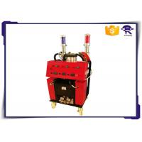 Buy cheap Fireproofing Polyurethane Foam Insulation Equipment Operation Air Pressure 0.6 - 0.8Mpa product