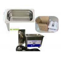 Buy cheap Medical Ultrasonic Dental Instrument Cleaner , Ultrasonic Denture Cleaner from wholesalers