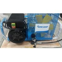Buy cheap Air compressor for breathing apparatus from wholesalers