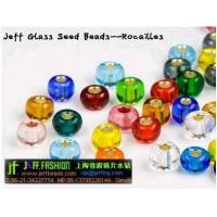 Buy cheap Glass Beads from wholesalers