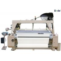 Buy cheap Dobby Weaving Shedding Water Jet Textile Loom Machine High Efficiency Low Energy from wholesalers