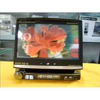 Buy cheap One din car dvd player in-dash car dvd player car gps car video with full functions from wholesalers