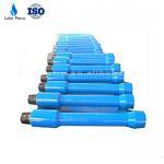 Buy cheap API 4145H Drill Collar Lifting Sub from wholesalers