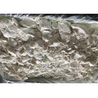 Buy cheap Safe Raw Steroid Powders Aromatizing Methenolone Enanthate CAS 303-42-4 Primobolan Steroids from wholesalers